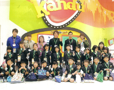 山百合幼稚園